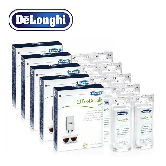 DeLonghi デロンギ コーヒーメーカー用 除石灰剤 100ml×2 お得な5本セット DLSC200