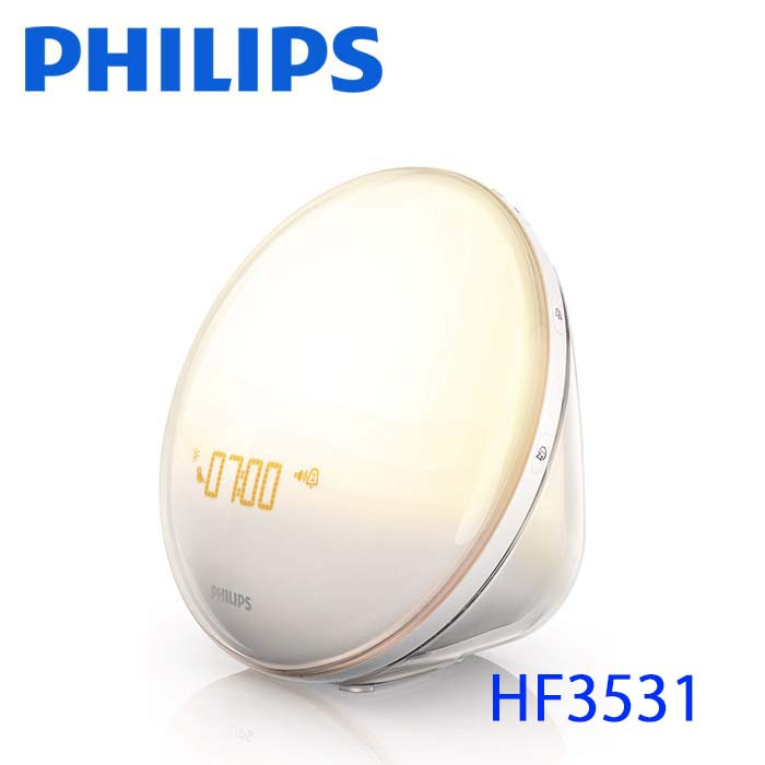 HF3531 Wake-Up Light ウェイクアップライト Philips社