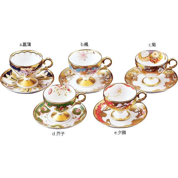 【Noritake(ノリタケ)】(和花コレクション) ティー・コーヒー碗皿セット(5客)(絵変り)
