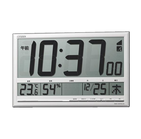 【シチズン CITIZEN】 掛置兼用 デジタル時計  8RZ200-003