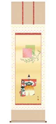 【送料無料】【2013年新作】 掛け軸(桃の節句) 立雛(尺五)/森山観月