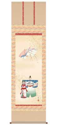【送料無料】【2013年新作】 掛け軸(桃の節句) 立雛(尺五)/長江桂舟