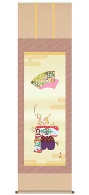【送料無料】【2013年新作】 掛け軸(桃の節句) 立雛(尺五)/伊藤渓山