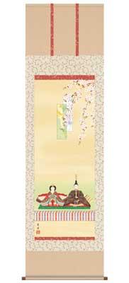 掛け軸(桃の節句) 段雛(尺五)/遠山翠洋