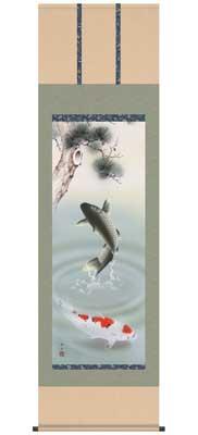 掛け軸(端午の節句) 松下遊鯉(尺五)/長江桂舟