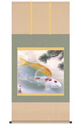 【送料無料】【2013年新作】 掛け軸(端午の節句) 松下遊鯉(尺八横)/長江桂舟