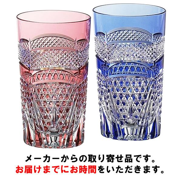 【カガミクリスタル】 江戸切子 〈魚子に六角籠目 紋〉 ペアタンブラー 320cc