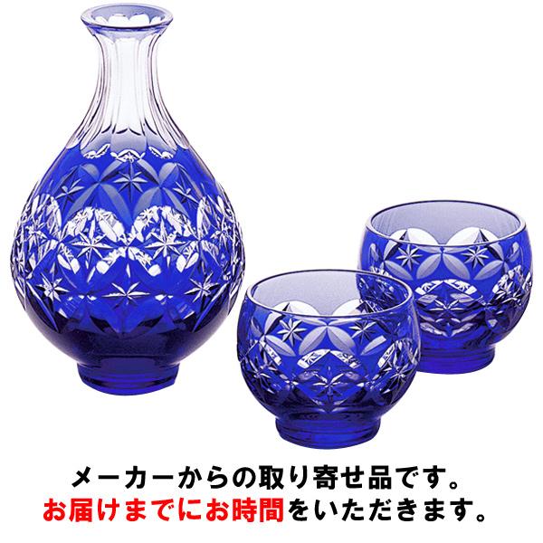 【カガミクリスタル】 江戸切子 〈七宝に星紋 紋〉 酒器揃