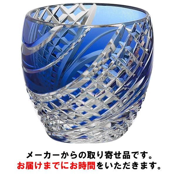【カガミクリスタル】 江戸切子 〈魚子流し 紋〉 冷酒杯 青 80cc