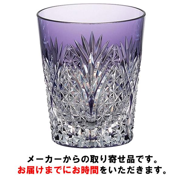 【カガミクリスタル】 江戸切子 〈笹っ葉に麻の葉 紋〉 紫 ロックグラス 230cc