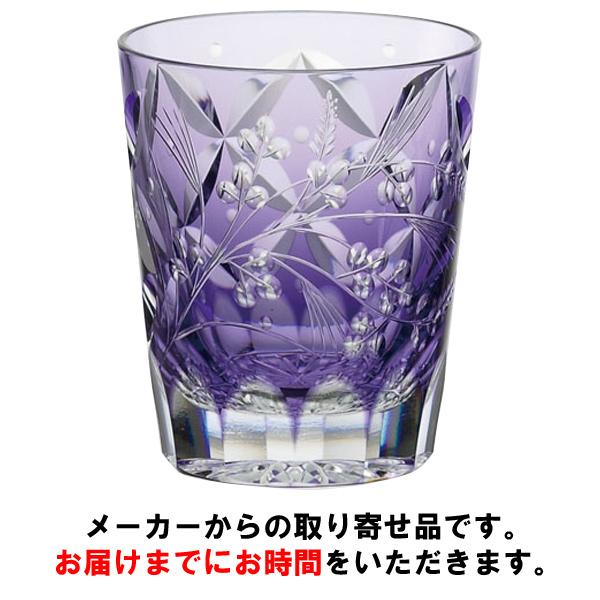 【カガミクリスタル】 【伝統工芸士根本達也】 〈萩とススキ〉 ロックグラス 230cc