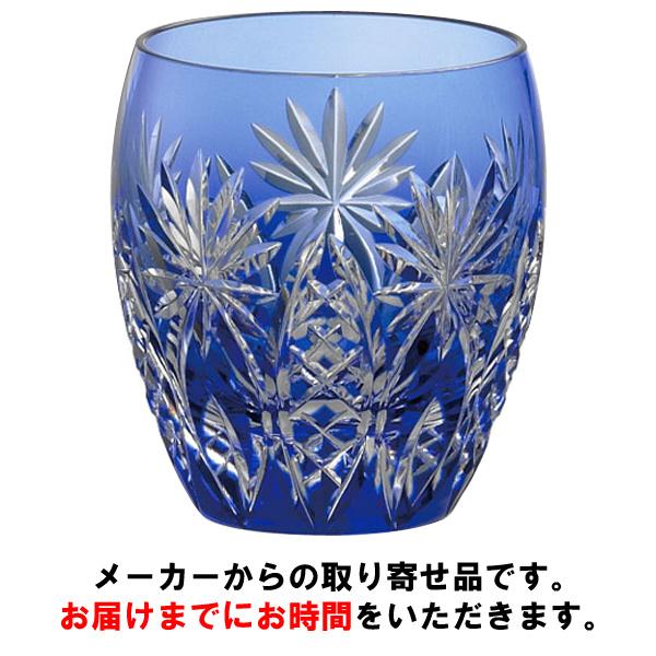 【カガミクリスタル】 江戸切子 〈矢来重に星 紋〉 ロックグラス 青 240cc
