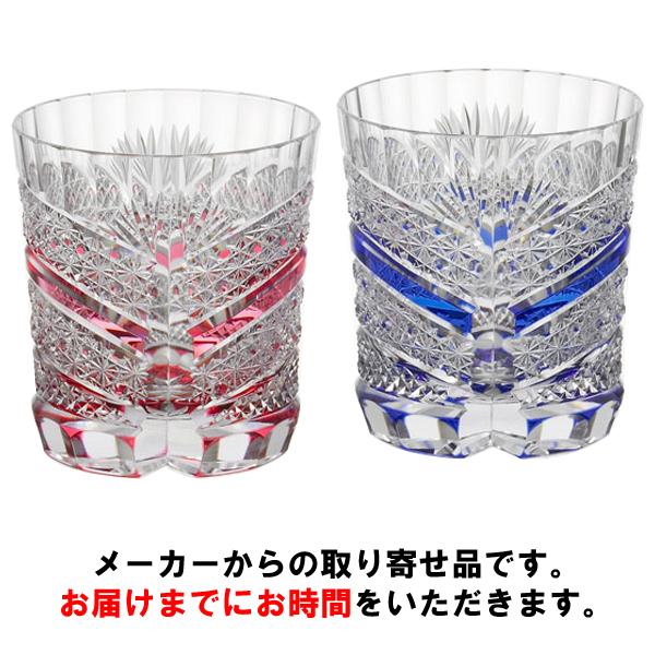 【カガミクリスタル】 江戸切子 〈菊籠目に魚子 紋〉 ペアロックグラス 300cc
