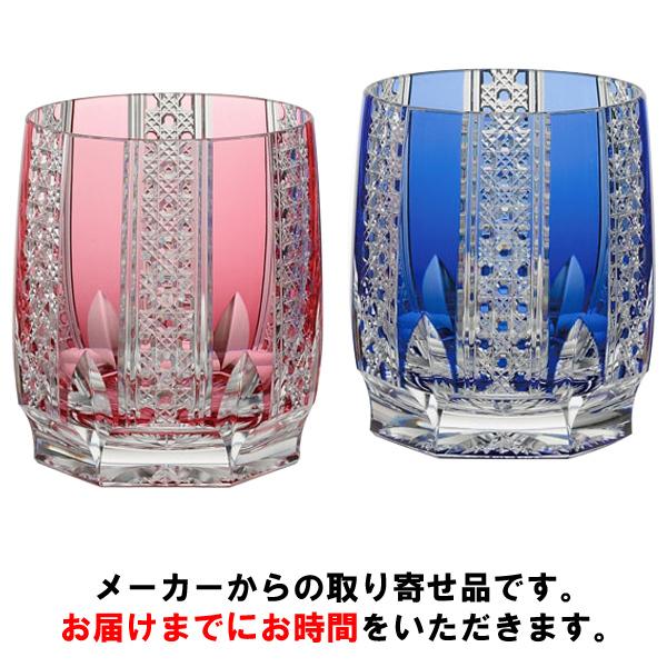【カガミクリスタル】 江戸切子 〈八角籠目 紋〉 ペアロックグラス 340cc