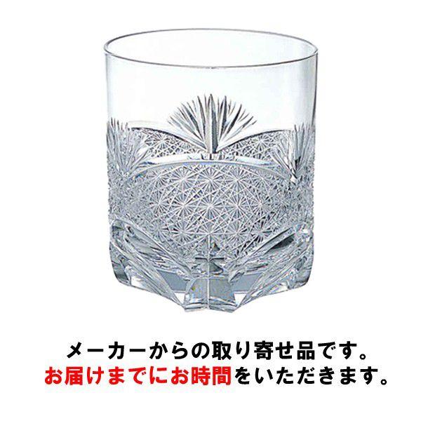 【カガミクリスタル】 江戸切子 〈笹っ葉に菊つなぎ 紋〉 ロックグラス 320cc