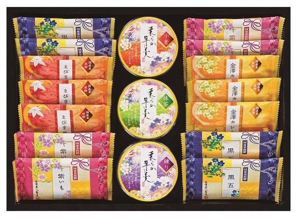 のし 包装 無料サービス 金澤兼六製菓 兼六の彩 別倉庫からの配送 入手困難 M2109-237