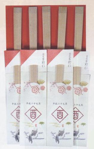 吉野杉干支箸5P 【ご注文単位200個】