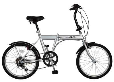 「折りたたみ自転車」ACTIVE911 ノーパンクFDB20 6S アクティブ (シルバー) MG-G206N-SL【送料無料 送料込み】