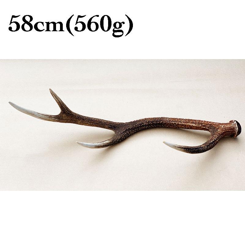 富士山の鹿角 58cm(560g)[国産/無添加/天然素材/鹿の角/デンタル/歯磨き/長持ち/おもちゃ/ガム/大型犬]