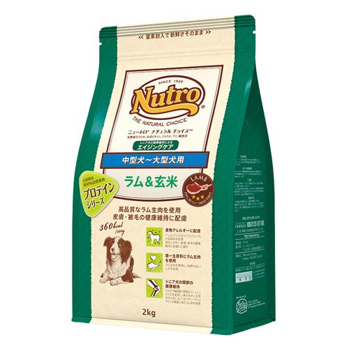 【送料無料】Nutro ニュートロ ナチュラルチョイス 中型犬~大型犬用 シニア犬用 ラム&玄米 13.5kg