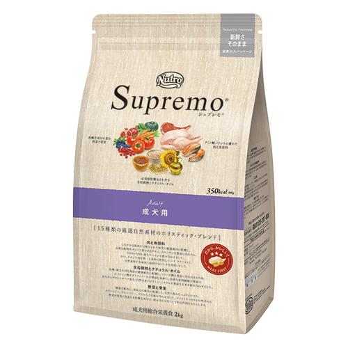 【送料無料】Nutro Supremo ニュートロ シュプレモ 成犬用 13.5kg