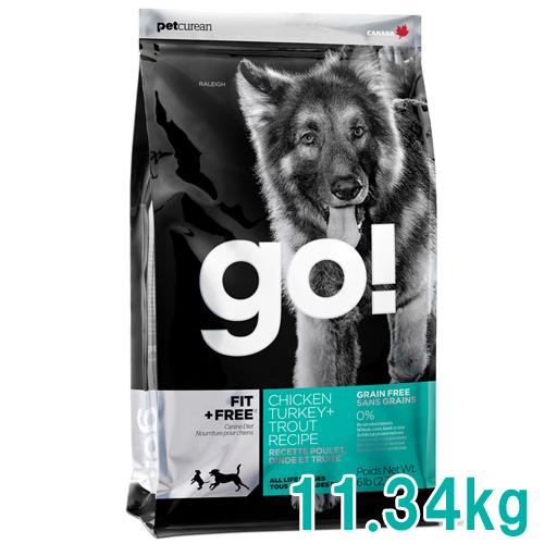 【送料無料】GO! FF グレインフリー(穀物不使用) チキンターキー+トラウト 11.34kg, アートライフ:47ab935e --- sophetnico.fr