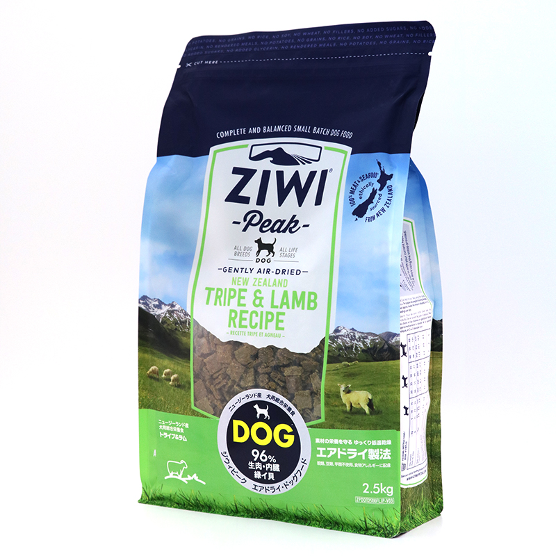ZiwiPeak エアドライ・ドッグフード トライプ&ラム 2.5kg[ジウィピーク/羊肉/グレインフリー/小型犬/中型犬/大型犬/仔犬/パピー/高齢犬/シニア犬/ペット]