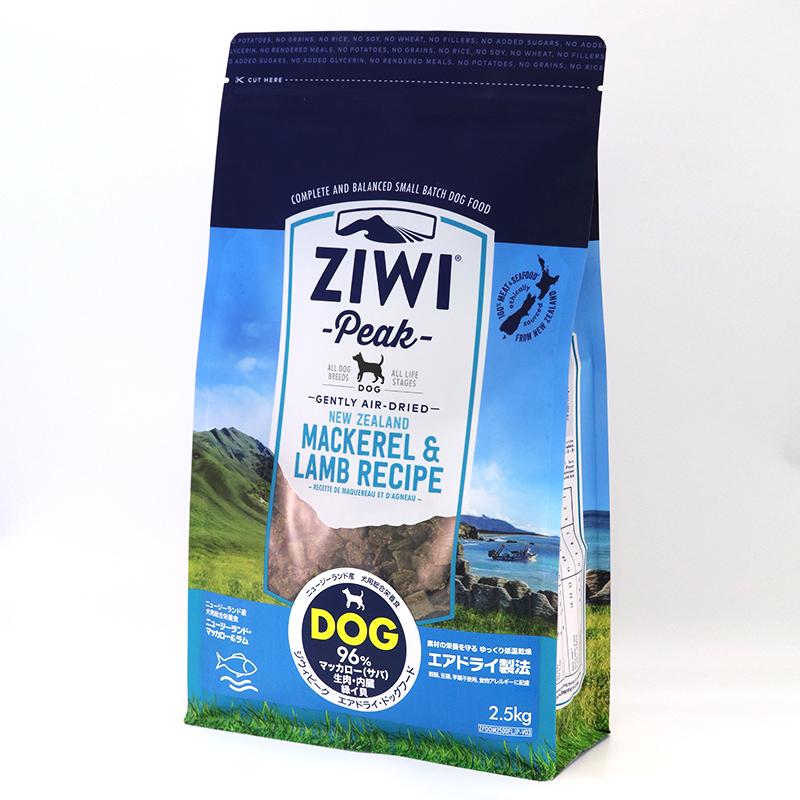 ZiwiPeak エアドライ・ドッグフード ニュージーランド マッカローラム 2.5kg[ジウィピーク/羊肉/サバ/鯖/グレインフリー/小型犬/中型犬/大型犬/仔犬/パピー/高齢犬/シニア犬/ペット]