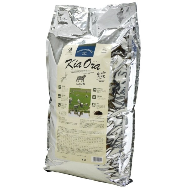 Kia Ora ドッグフード ラム 9kg[キアオラ/羊肉/グレインフリー/小型犬/中型犬/大型犬/仔犬/パピー/高齢犬/シニア犬/ペット]
