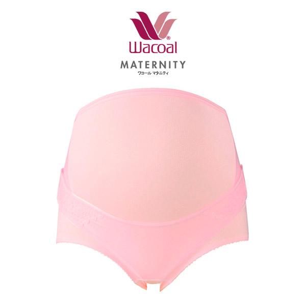 【20%OFF】ワコール マタニティ 妊婦帯パンツタイプ 産前用 おなか・腰サポートタイプ スタンダード丈 全3色 M/L/LL MGP182