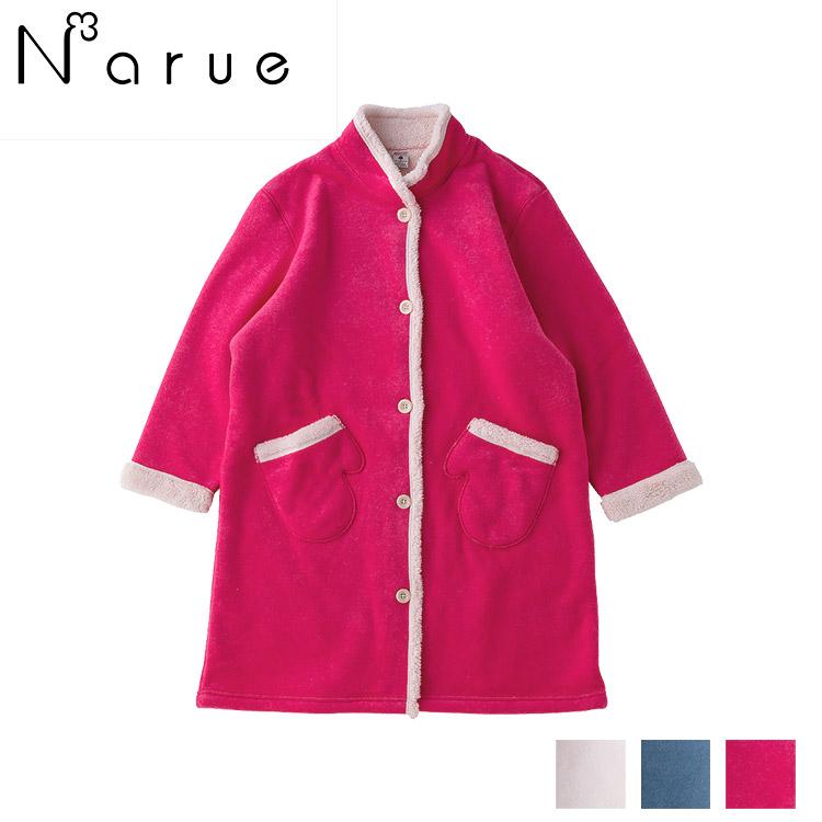 ナルエー narue フリースボア ガウン 全3色 M-L 19-72001
