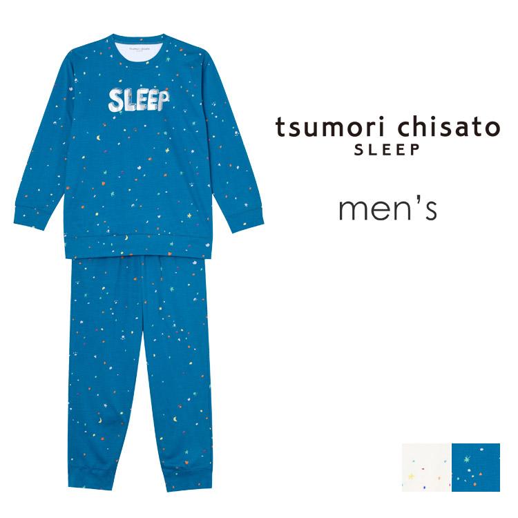 【10%OFF】ワコール ツモリチサト スタードット メンズパジャマ 上下セット ロング袖ロングパンツ 全2色 M/L UGQ102