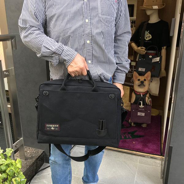 【再入荷】黒犬印2ウェイブリーフケース(B4)