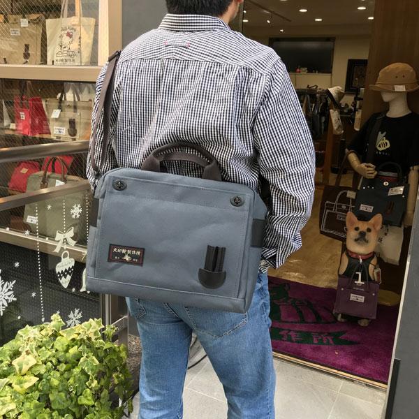 【特別仕様】黒犬印3ウェイバッグ(A4横)