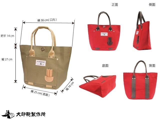 52e4f051c14e HELLO KITTY リュック 犬印鞄トートバッグ >バケツトート(小):犬印鞄 ...