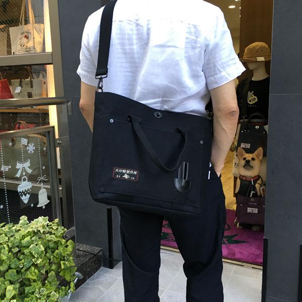【特別仕様】黒犬印2ウェイバケツトート(中)