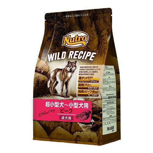 愛犬が本能的に求める高タンパクで穀物を使わない食事を ビーフ 肉 [並行輸入品] をはじめとする最適な栄養バランスでブレンド あす楽 爆安プライス 送料無料 800g 超小型犬-小型犬用 ワイルドレシピ 成犬用 ニュートロ