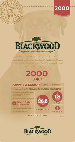 ブラックウッド 2000 20kg