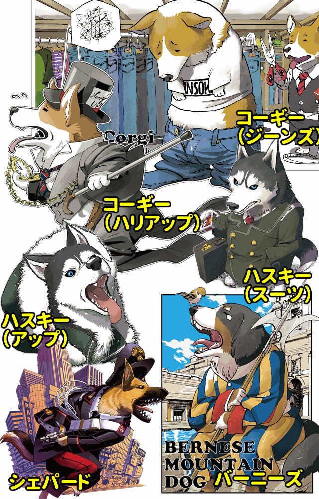 犬 服 パーカー 愛犬用 犬 服 wan'sデザイン 大型犬