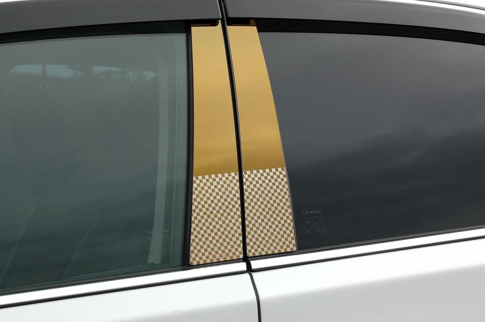 KGJ/NGJ10系IQ ステンレスピラー ファサネイトスタンダードタイプ(チェック柄シリーズ 市松模様風)鏡面HYPERゴールド /ピラー/トヨタ/車/車パーツ/ピラーパネル/ステンレス/高品質/送料込み
