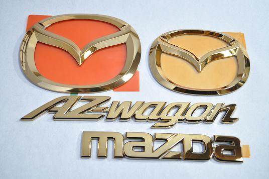 MJ23 AZ-ワゴン ゴールドメッキエンブレム4点SET  純正/メッキ/カラーメッキ/セット/単品/車/車パーツ/カーパーツ/高品質/送料無料