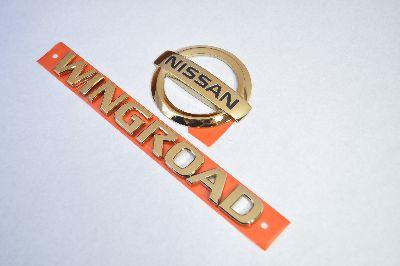 Y12 ウィングロード ゴールドメッキエンブレムリア2点  純正/メッキ/カラーメッキ/セット/単品/車/車パーツ/カーパーツ/高品質/送料無料