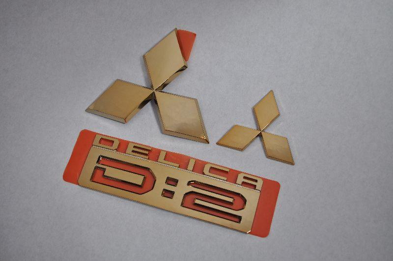 MB15系デリカD2 ゴールドエンブレム3点SET  純正/メッキ/カラーメッキ/セット/単品/車/車パーツ/カーパーツ/高品質/送料無料
