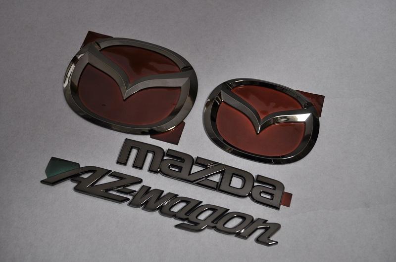 MJ23 AZ-ワゴン ブラックメッキエンブレム4点SET  純正/メッキ/カラーメッキ/セット/単品/車/車パーツ/カーパーツ/高品質/送料無料