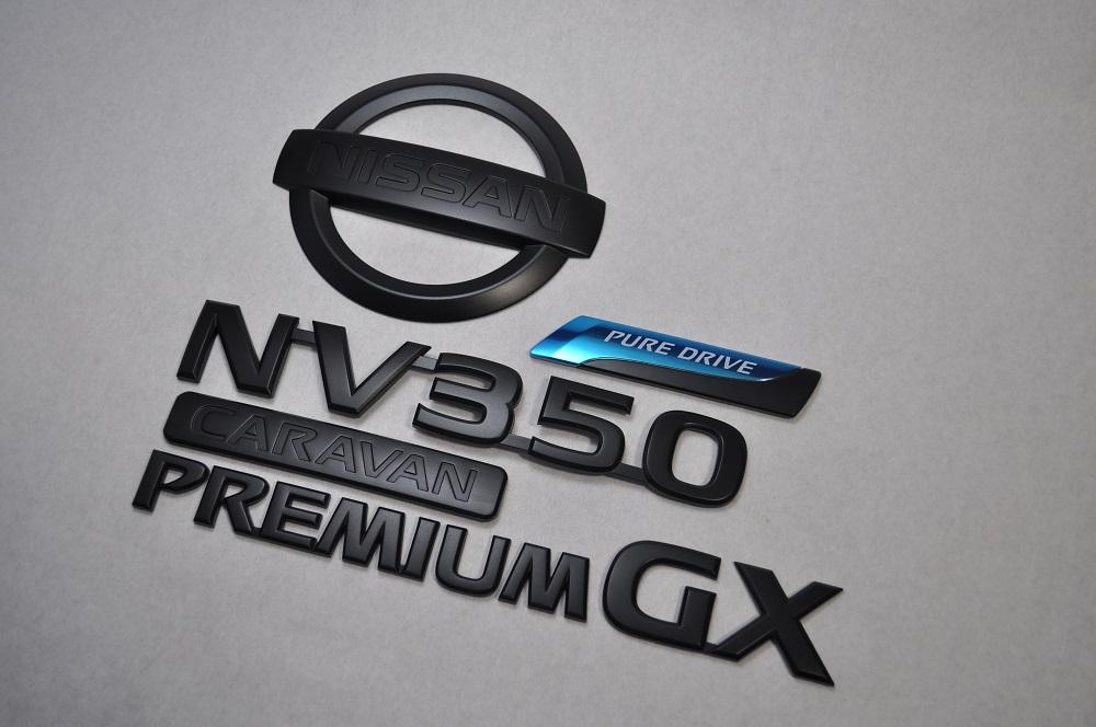 E26 キャラバン NV350 マットブラックエンブレム(艶消し) リア4点SET  純正/メッキ/艶消し/黒/セット/単品/車/車パーツ/カーパーツ/高品質/送料無料