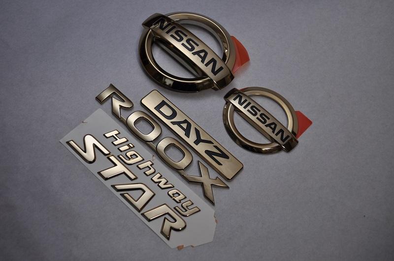 B21A デイズルークスハイウェイスターターボ ゴールドメッキエンブレム4点SET  純正/メッキ/カラーメッキ/セット/単品/車/車パーツ/カーパーツ/高品質/送料無料