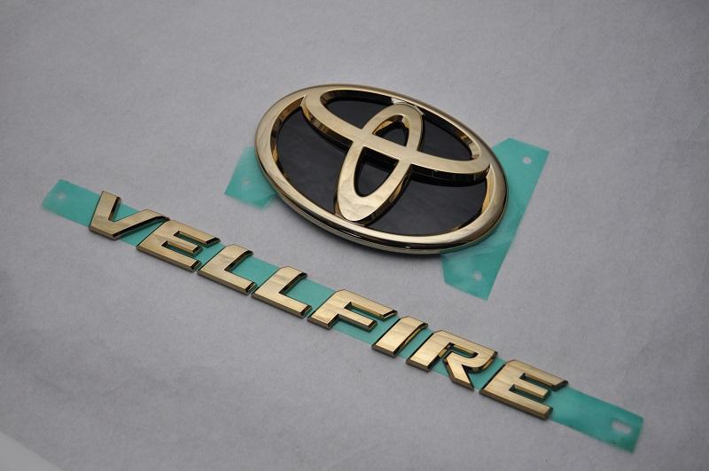 GGH30 前期(M/C前)後期共通 ヴェルファイア ゴールドエンブレム リア2点SET  純正/メッキ/カラーメッキ/セット/単品/車/車パーツ/カーパーツ/高品質/送料無料