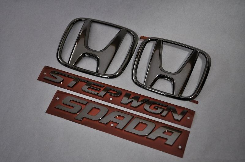 RP ステップワゴンスパーダ RP3/4 ブラックメッキエンブレム4点SET  純正/メッキ/カラーメッキ/セット/単品/車/車パーツ/カーパーツ/高品質/送料無料