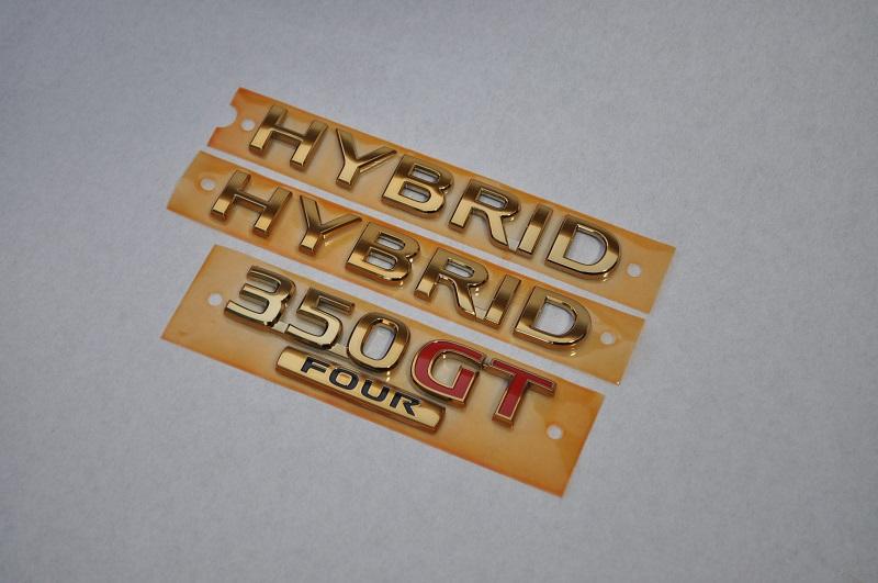 V37 スカイラインハイブリッド HV37 ゴールドメッキエンブレムリア3点SET  純正/メッキ/カラーメッキ/セット/単品/車/車パーツ/カーパーツ/高品質/送料無料