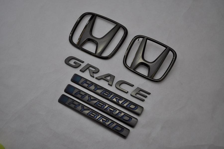 GM4/5 グレイス ブラックメッキエンブレム6点SET  純正/メッキ/カラーメッキ/セット/単品/車/車パーツ/カーパーツ/高品質/送料無料